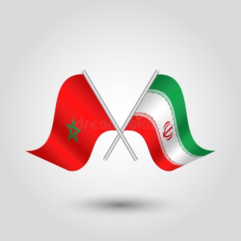 传染媒介两横渡了在银色棍子-摩洛哥和伊朗的标志的摩洛哥伊朗旗子 向量例证