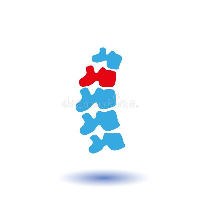 传染媒介人的脊椎被隔绝的剪影例证 脊椎痛苦 向量例证