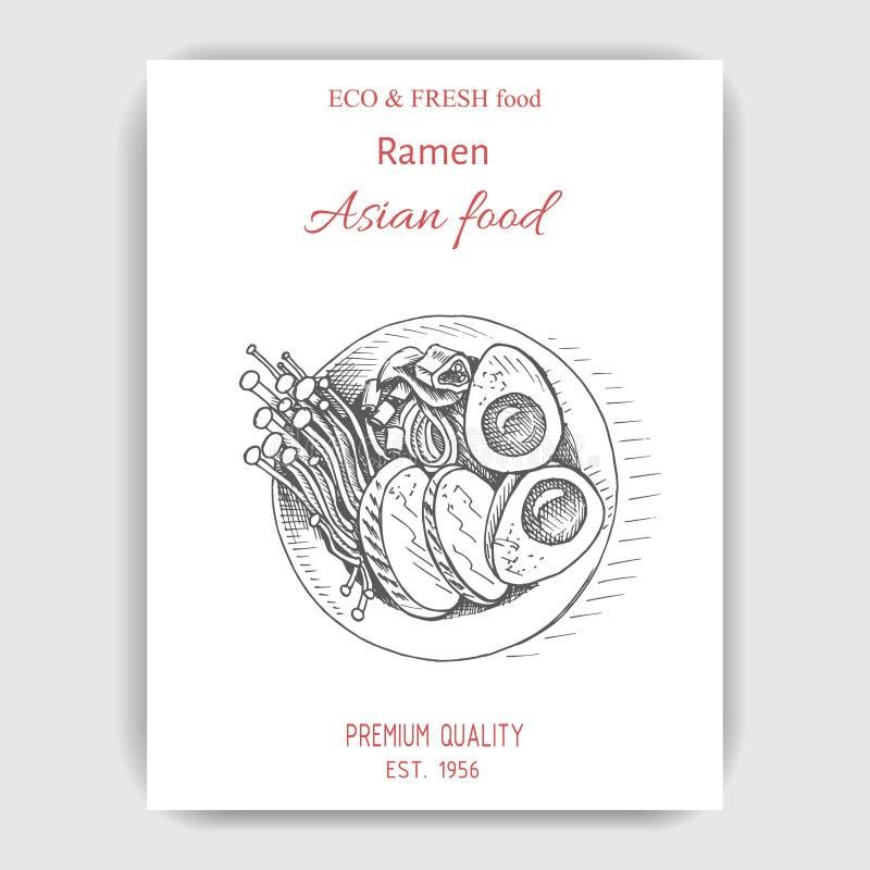 传染媒介例证剪影-亚洲食物 卡片菜单日本 葡萄酒设计模板,横幅 皇族释放例证