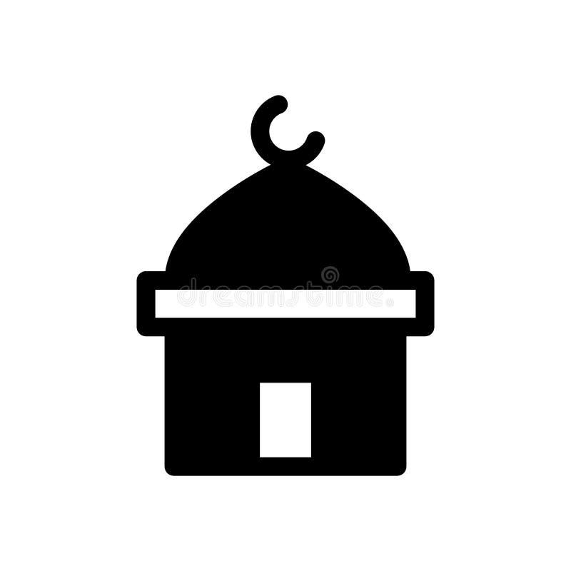 传染媒介例证斋月穆巴拉克纵的沟纹平的概述徽章象集合样式 库存例证