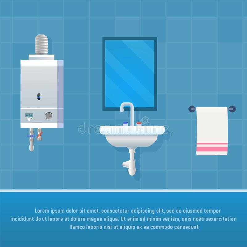 传染媒介例证概念卫生间内部 向量例证