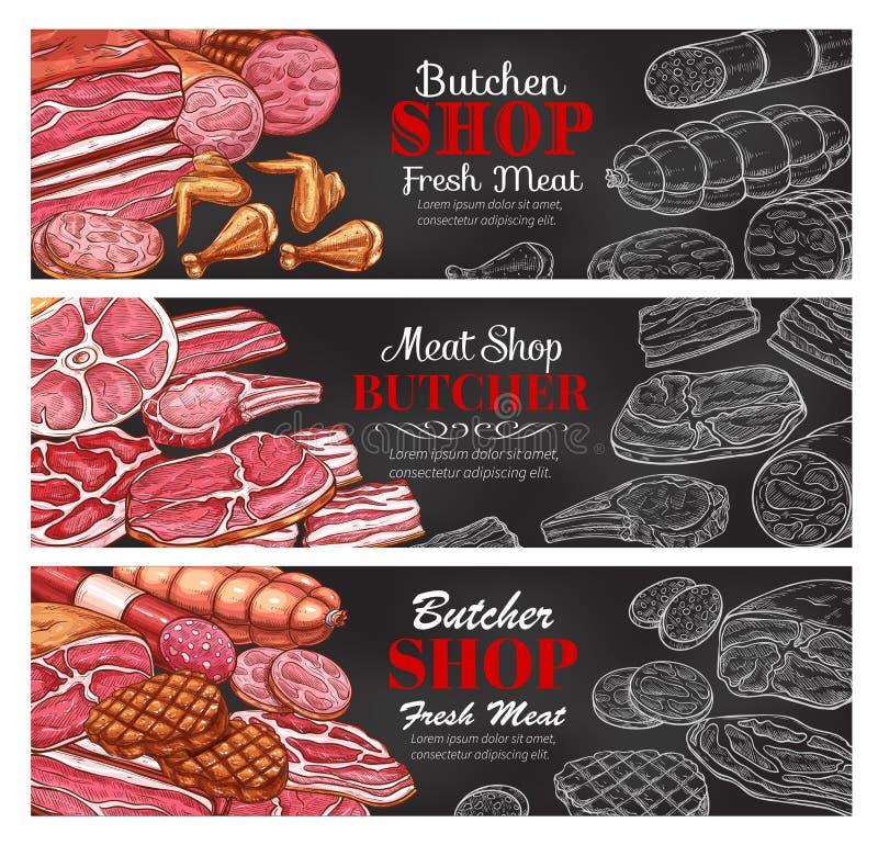 传染媒介剪影肉香肠屠户产品象 向量例证