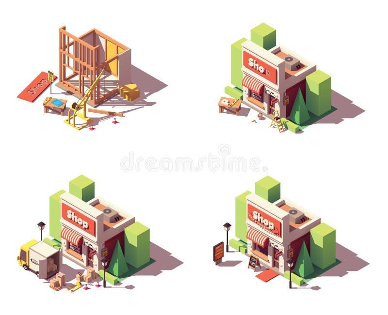 传染媒介商店开头象集合 向量例证