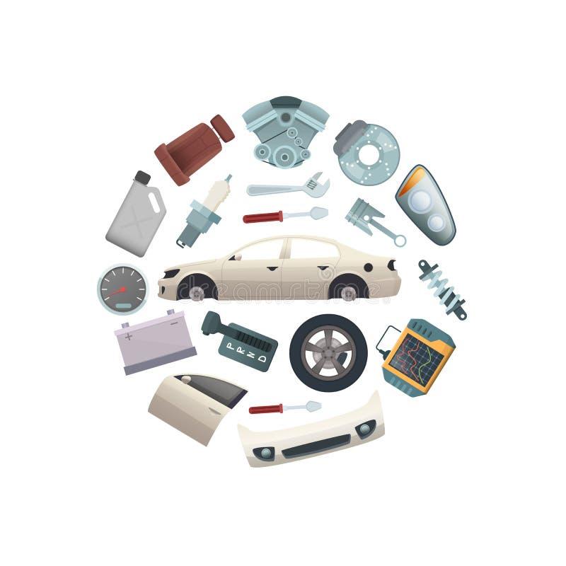 传染媒介在圈子形状例证的汽车零件 库存例证
