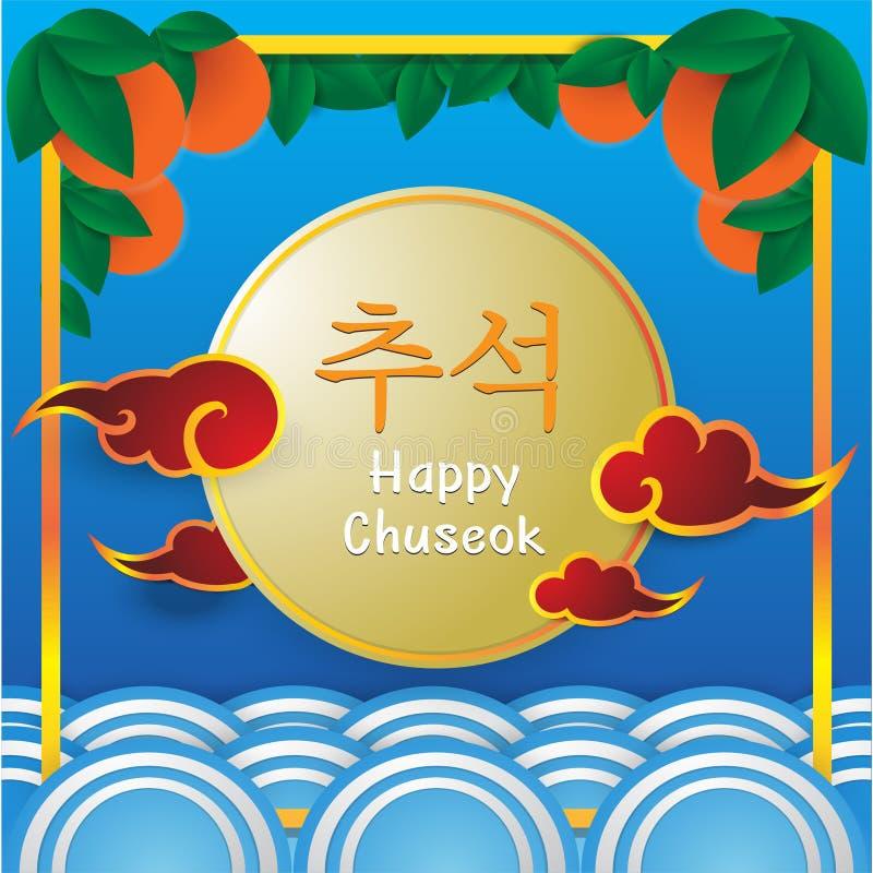 传染媒介在韩国内容的Chuseok假日 库存例证