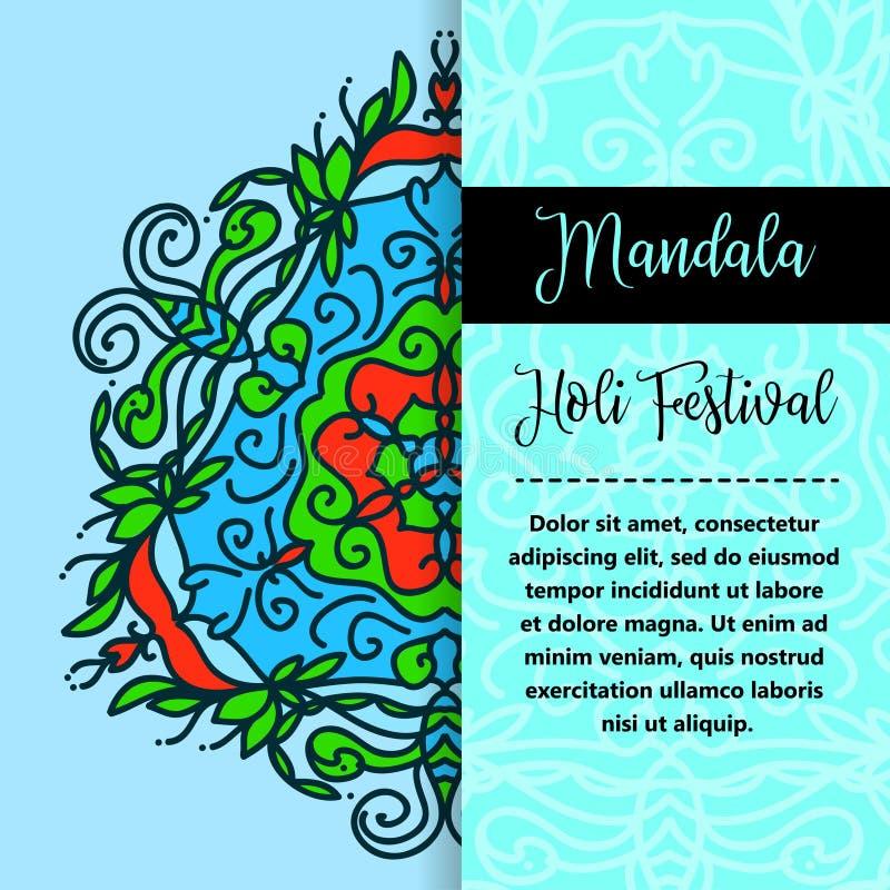 传染媒介坛场Holi 与坛场的愉快的Holi节日贺卡设计 东方样式例证 回教,阿拉伯印地安人tu 向量例证