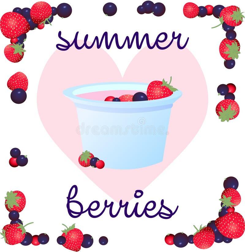 传染媒介夏天莓果草莓无核小葡萄干酸奶 皇族释放例证