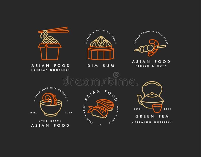传染媒介套商标设计模板和象征或者徽章 亚洲食物-面条,粤式点心,汤,寿司 线性商标 库存例证