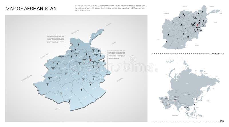 传染媒介套阿富汗国家 库存例证