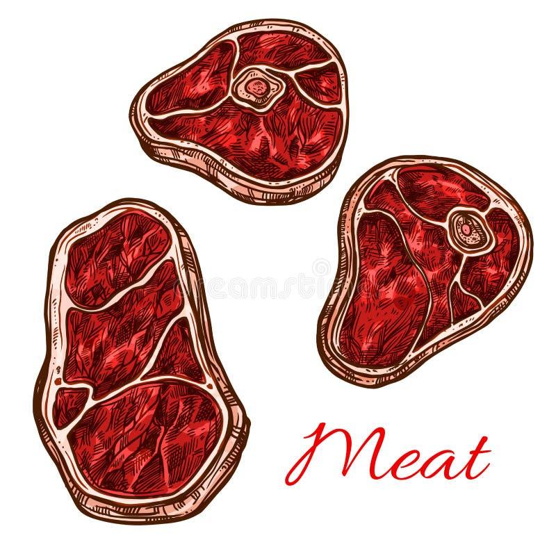 传染媒介新鲜的肉牛排内圆角传染媒介剪影 库存例证