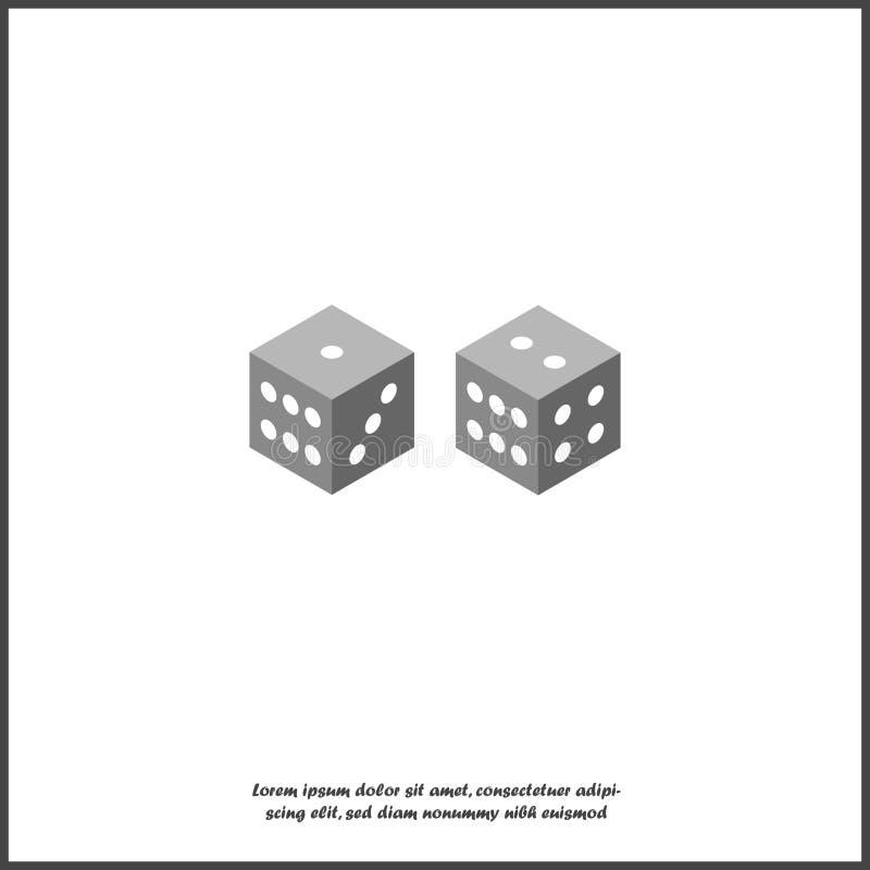 传染媒介比赛求在白色被隔绝的背景的象的立方 向量例证