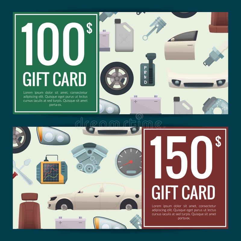 传染媒介汽车零件折扣或礼券模板例证 库存例证