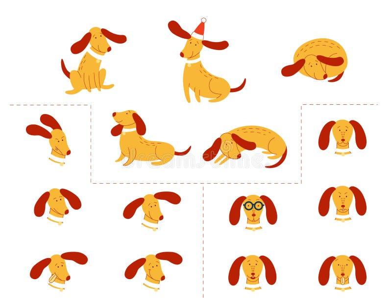 传染媒介滑稽的狗宠物动画平的集合 库存例证