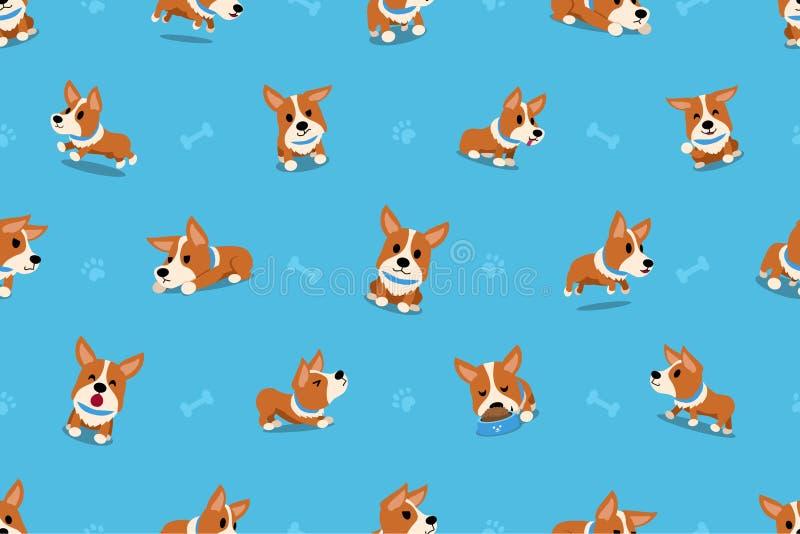 传染媒介漫画人物小狗狗无缝的样式 向量例证