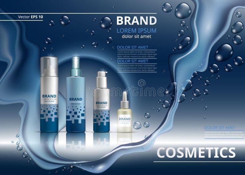 传染媒介现实化妆用品设置了汇集包裹 美容品的瓶与商标标签设计 水合的皮肤 皇族释放例证