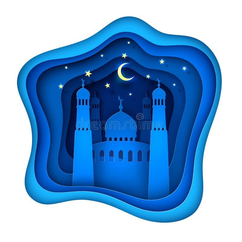 传染媒介纸裁减赖买丹月kareem装饰清真寺 库存例证
