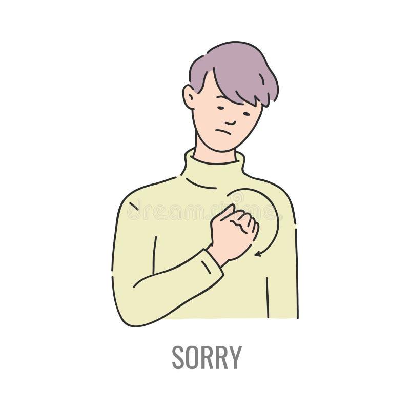 传染媒介聋哑手语字符姿态 向量例证