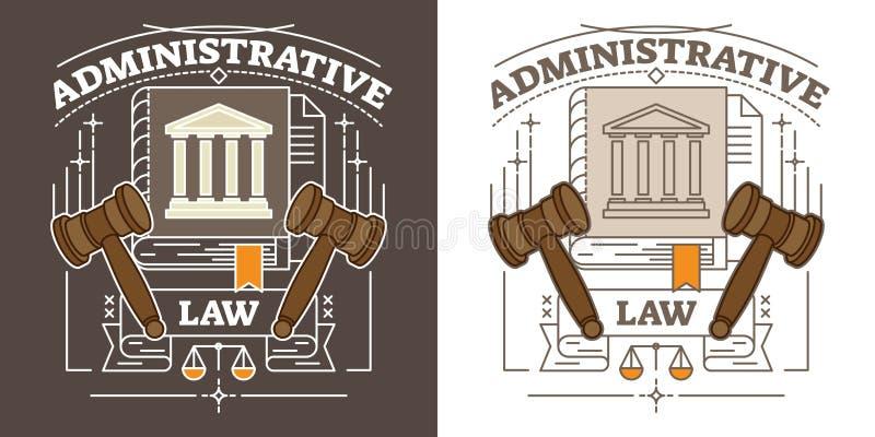传染媒介行政法例证 与锤子、法院大楼和正义标度的形象化 当局和政府标志 皇族释放例证
