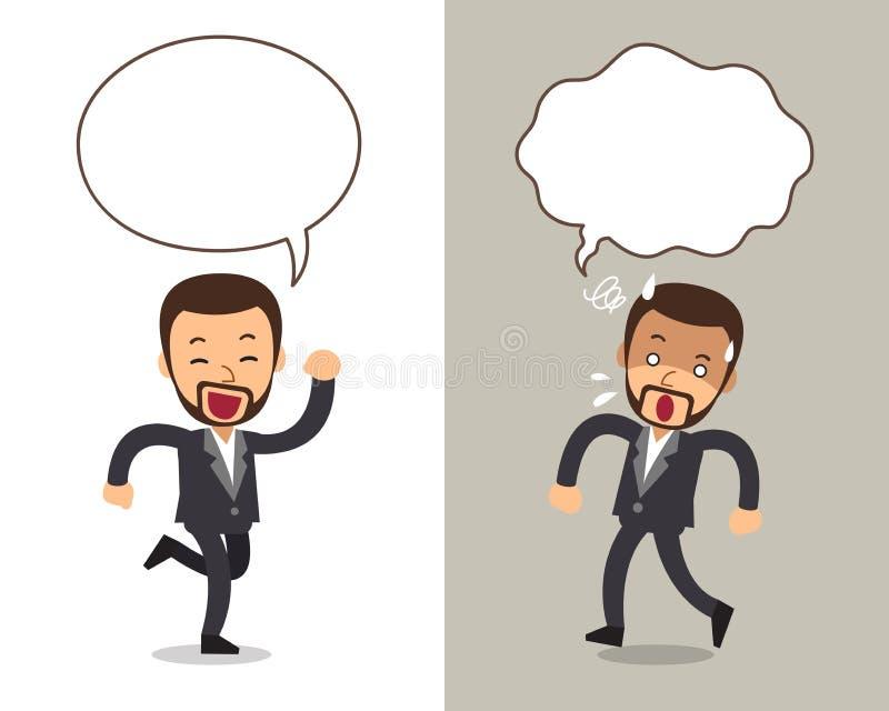 传染媒介表现出卡通人物的人与讲话泡影的不同的情感 向量例证