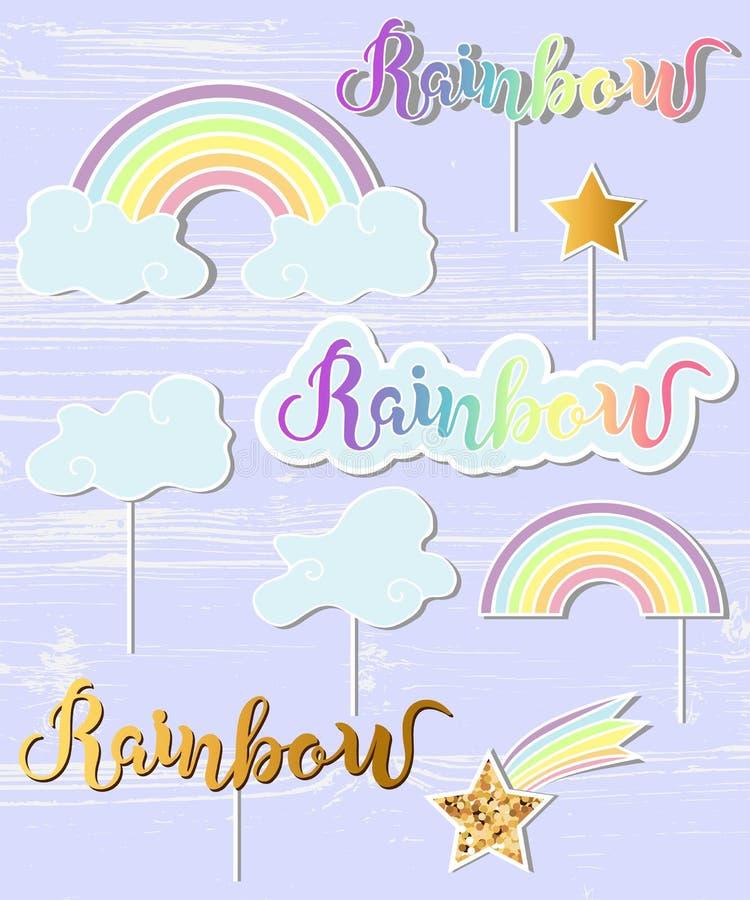 传染媒介设置了与彩虹,云彩,星 皇族释放例证