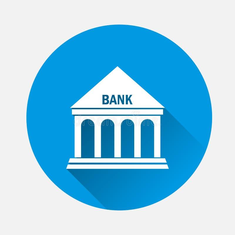 传染媒介象蓝色背景的大厦银行 平的图象银行w 皇族释放例证