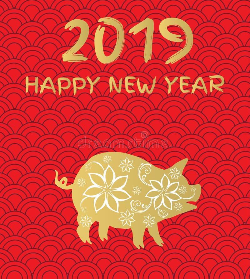 传染媒介2019花卉猪 中国日历新年标志图片