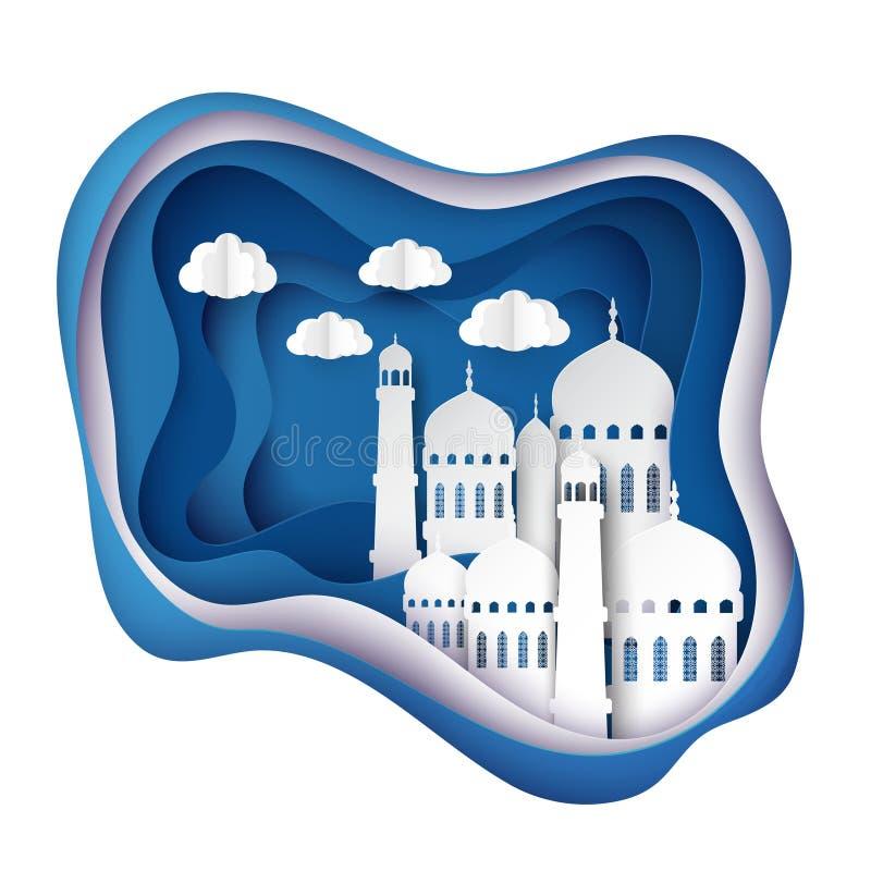 传染媒介3D白皮书清真寺 赖买丹月Kareem贺卡 库存例证