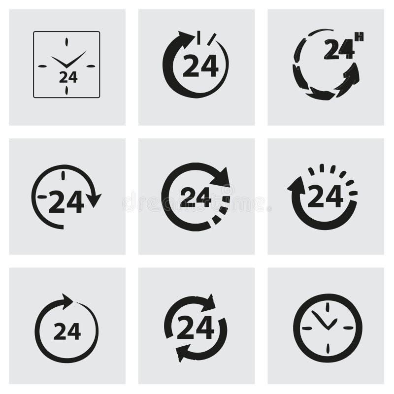 传染媒介24个小时象集合 向量例证
