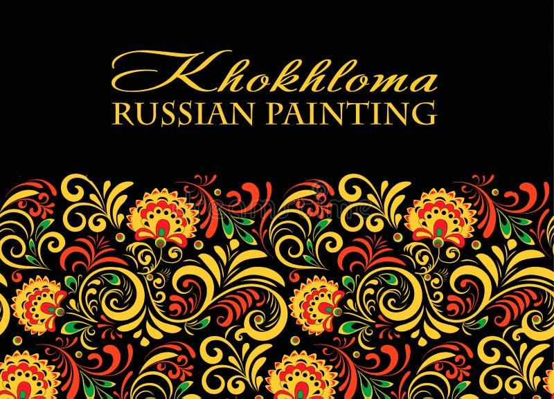 传染媒介俄国种族装饰品 在全国样式的Khokhloma框架 库存照片
