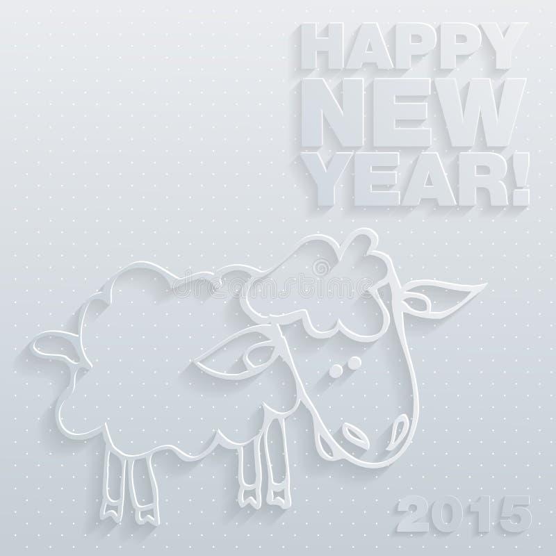 传染媒介2015年在印刷术样式的新年快乐背景 皇族释放例证