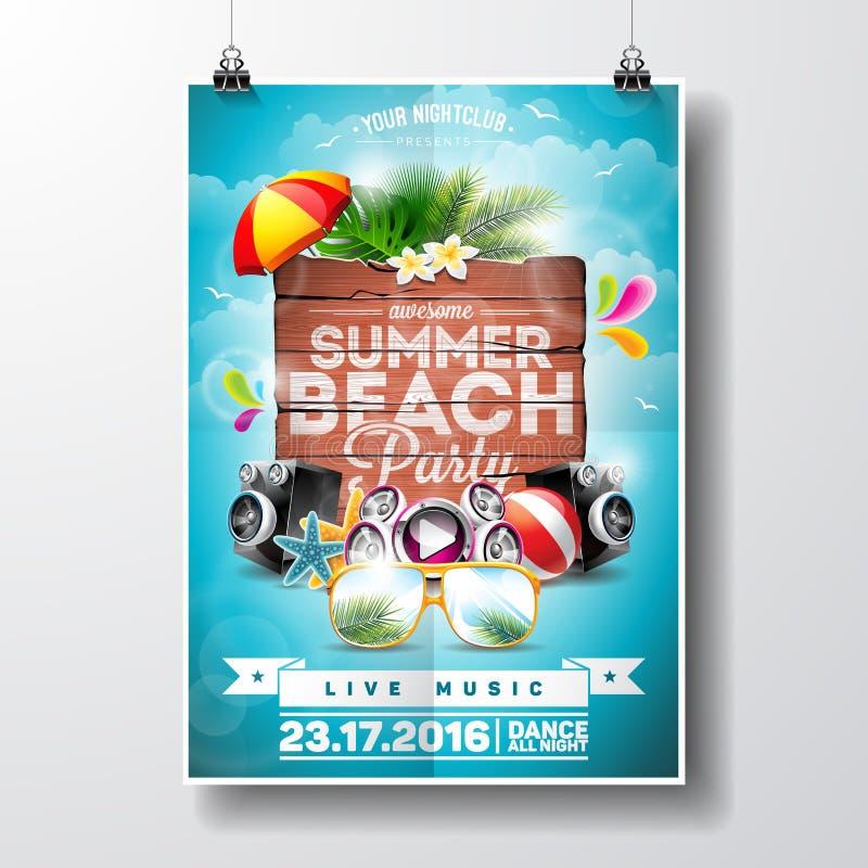 传染媒介夏天海滩党与印刷元素的飞行物设计在木纹理背景 夏天自然花卉元素和太阳 向量例证