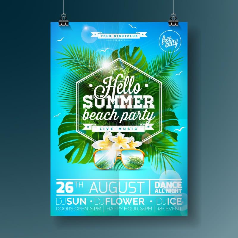 传染媒介夏天海滩党与印刷设计的飞行物设计在与棕榈树和太阳镜的自然背景 皇族释放例证