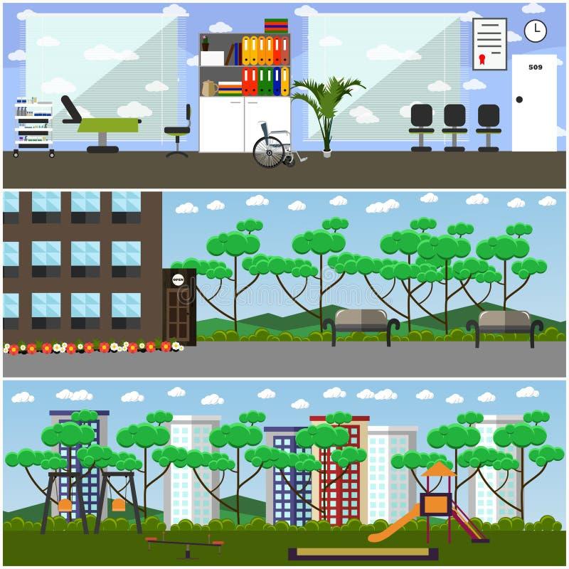 传染媒介套产科医院和幼儿园内部平的海报 库存例证