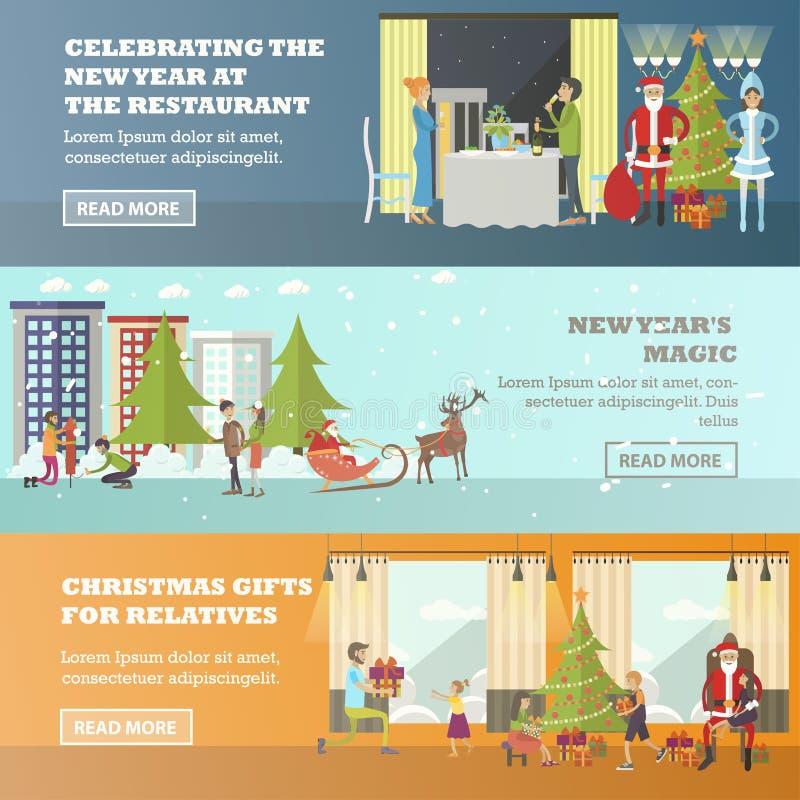 传染媒介套圣诞节,除夕庆祝概念横幅 向量例证