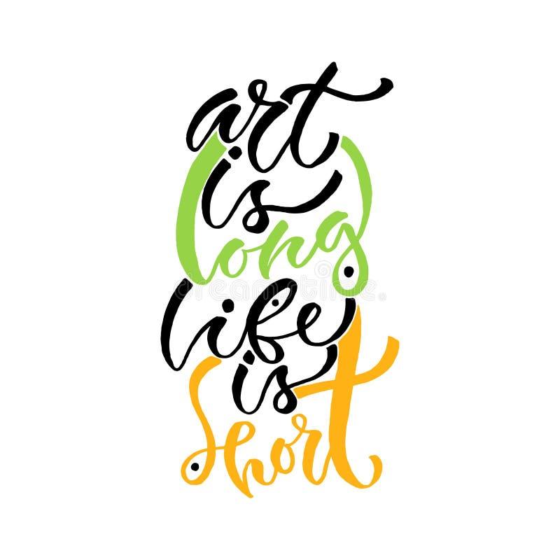 传染媒介手字法 激动人心的行情 与刷子书法的传染媒介例证 艺术是长寿是短的 库存例证