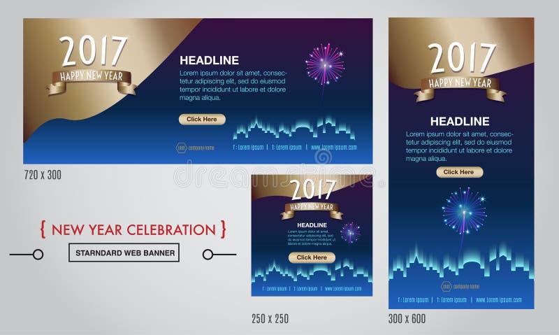 传染媒介2017新年好庆祝网横幅,数字式市场 库存例证