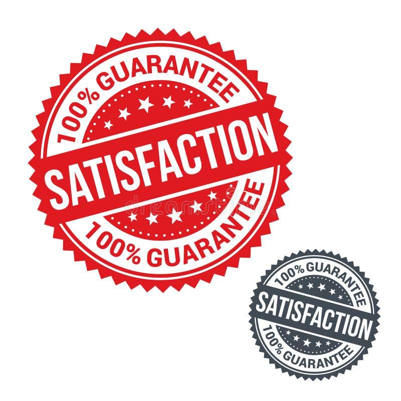 传染媒介邮票100%满意保证 用途为 向量例证