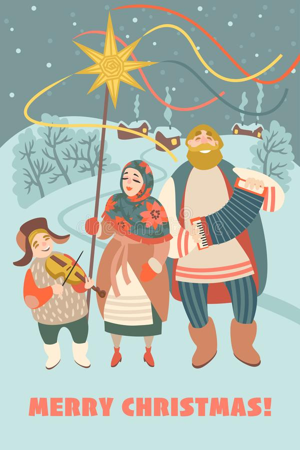 传统东部斯拉夫的服装的幸福家庭庆祝Chr的 皇族释放例证