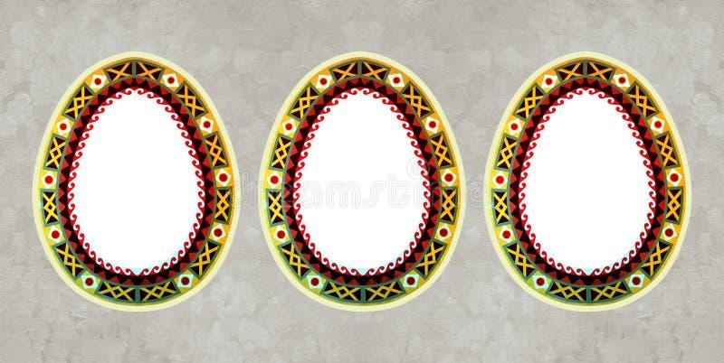 传统乌克兰民间艺术装饰品 做的复活节彩蛋图象 背景 免版税库存照片