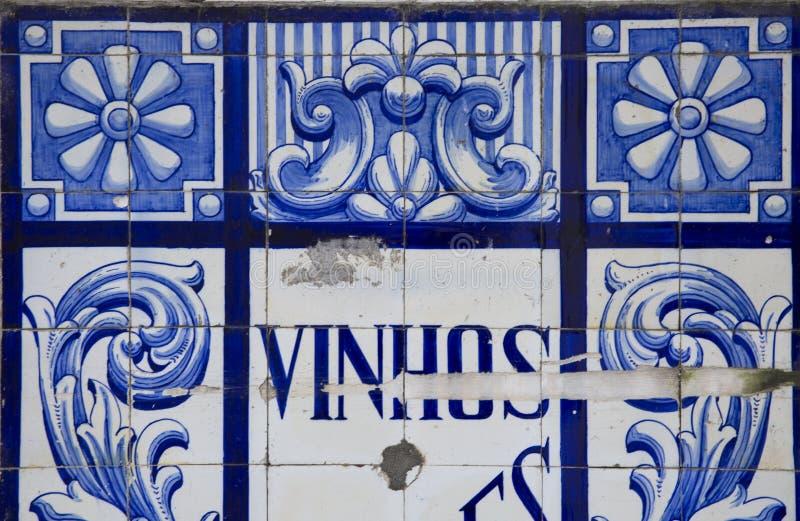 传统华丽葡萄牙装饰瓦片 免版税库存照片