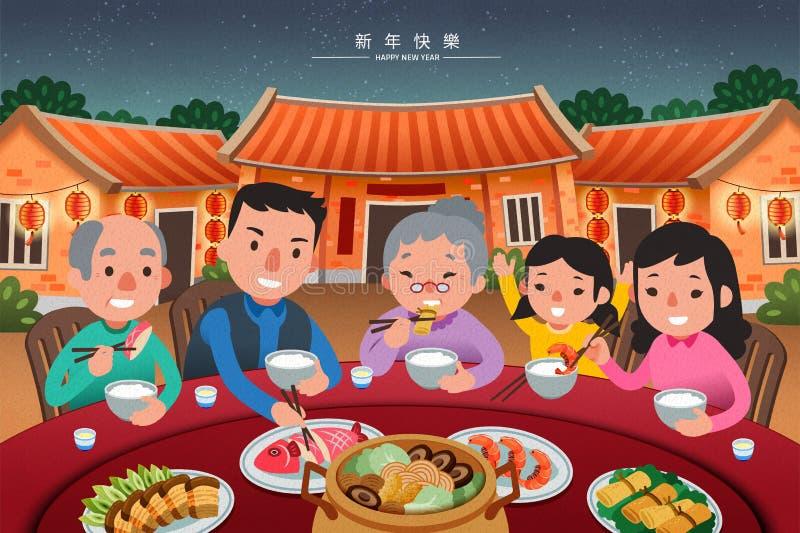传统团聚晚餐 皇族释放例证