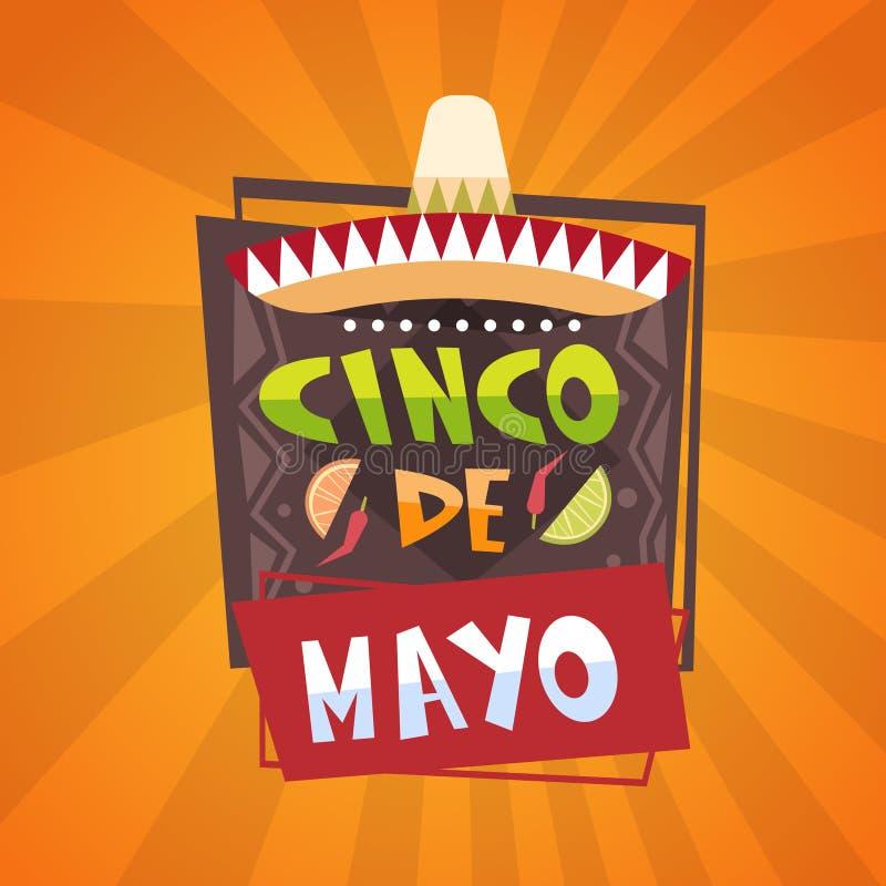 传统墨西哥节日海报Cinco De马约角假日贺卡设计 皇族释放例证