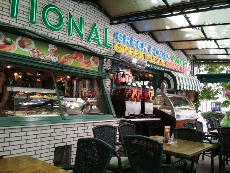 传统希腊食物咖啡馆 免版税库存照片