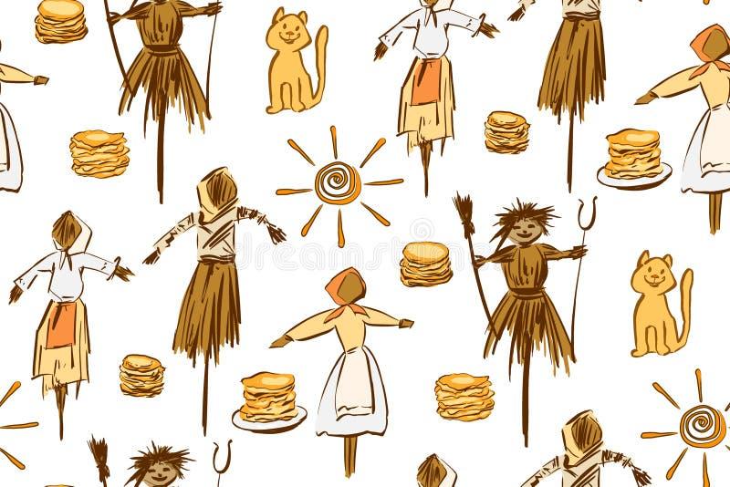 传统稻草人被烧Shrovetide宴餐 库存例证