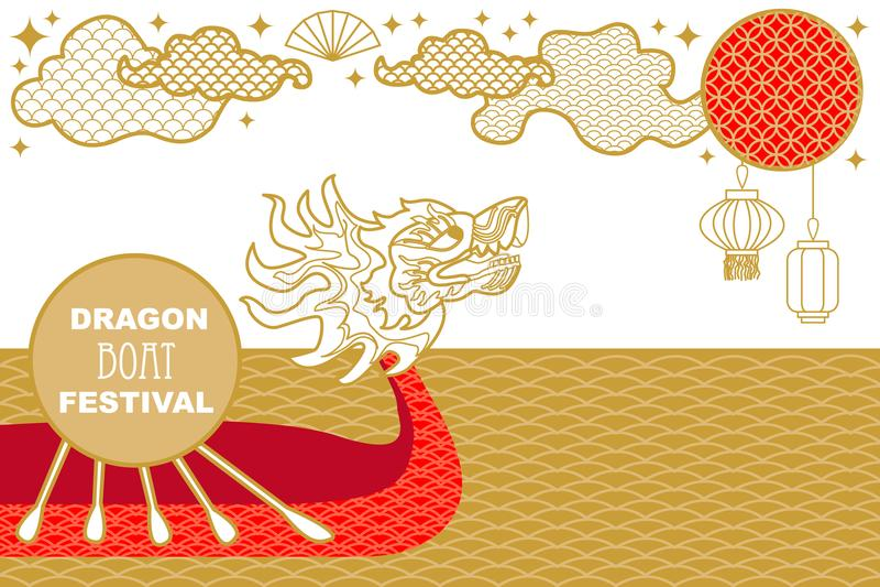 传统端午节在亚洲 卡片的,横幅,海报,盖子模板 库存例证