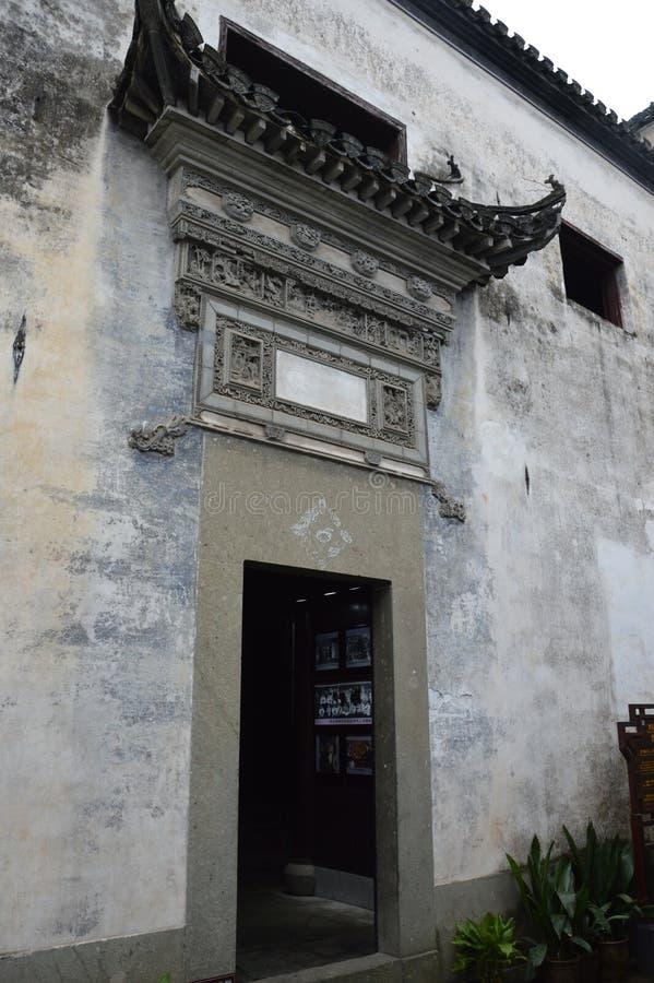 传统中国的入口 库存照片