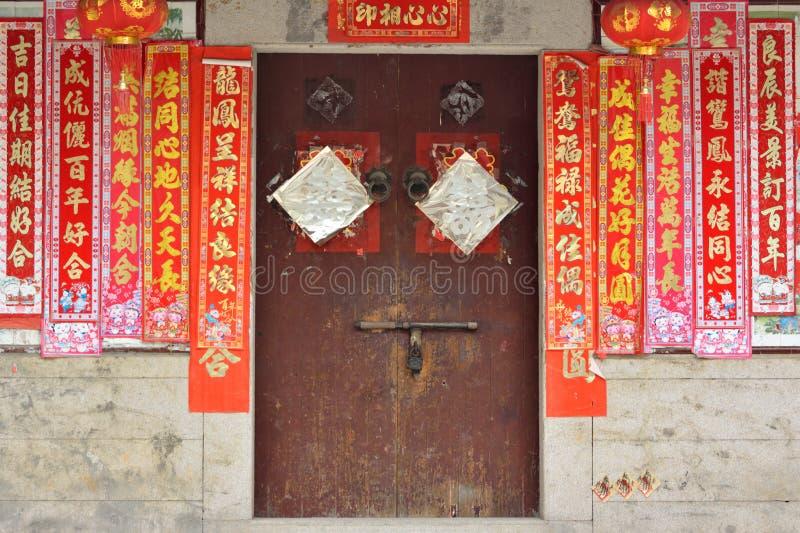 传统住所的门在南中国