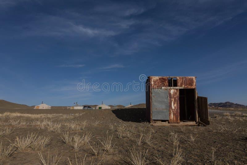 传统洗手间在蒙古 免版税库存图片