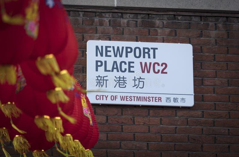 伦敦,英国,2019年2月7日,纽波特地方的标志在苏豪区 免版税图库摄影