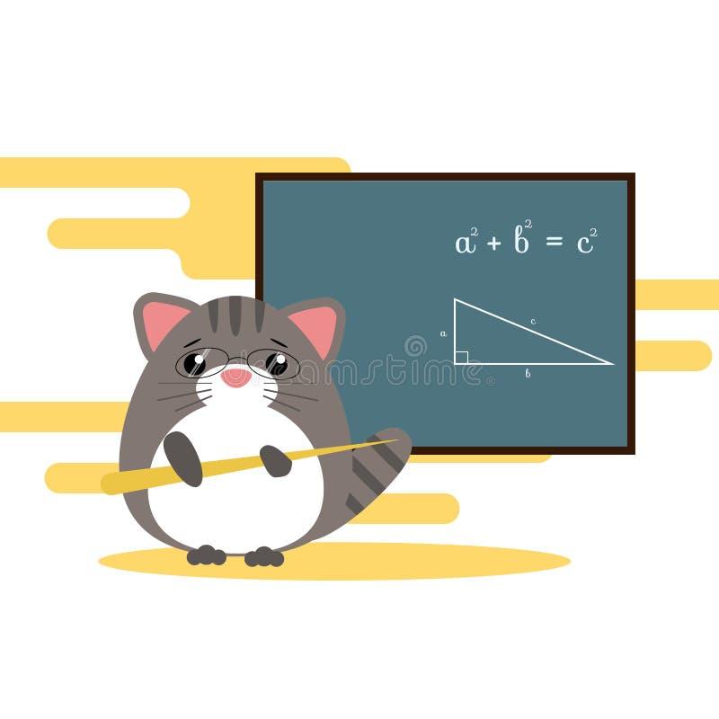 似人灰色猫-站立与委员会的老师 向量例证